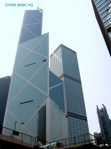 china_BankTower_1