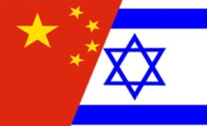 bandera china israel