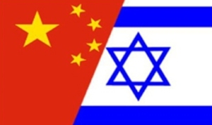 bandera-china-israel