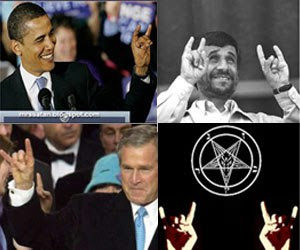 mureo-ahmadinejad-Obama
