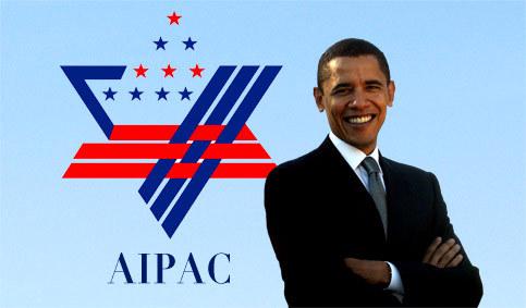 obama-aipac-may-21-1
