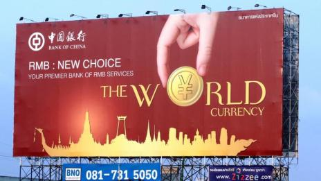 se-endurece-la-guerra-renminbi-la-nueva-eleccion-la-divisa-mundial