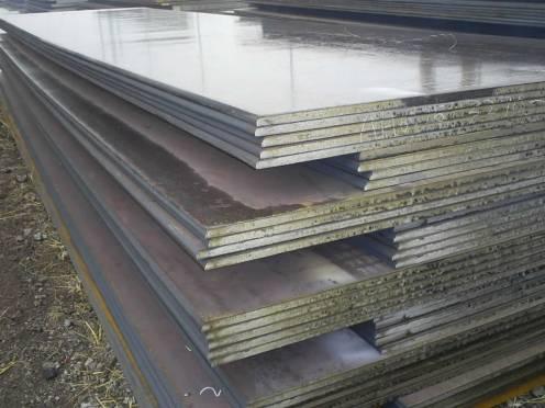 A709gr36_A572gr50_E460_E550_E690_Fe510_Sm520_Steel_Plate
