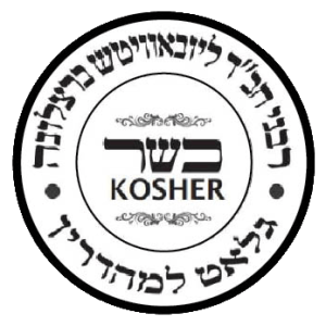 sello-kosher-300x300