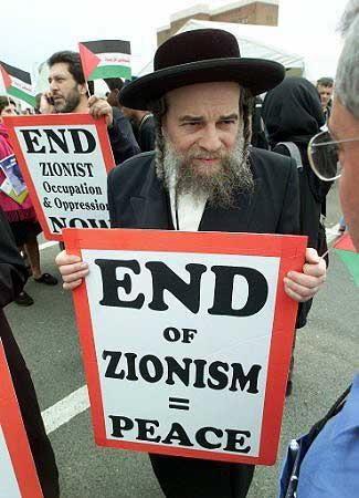 fin_del_zionismo_igual_paz