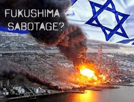 """La NSA se inculpa del ataque del tsunami a Fukushima. Magna BSP Mossad y Skulls and Bones implicados""""."""