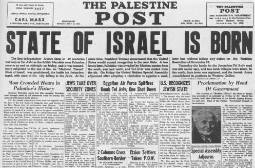PalPost-StateofIsraelisBorn16May1948