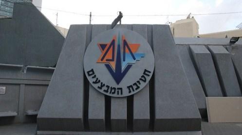 bunker-israel-secreto-1