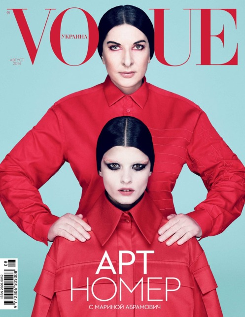 Marina-Abramovic-Crystal-Renn-Vogue-Ukraine