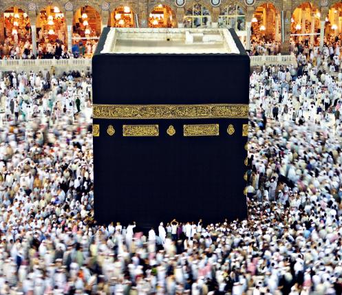 Kaaba_(1)_Makkah_(Mecca)_(crop)