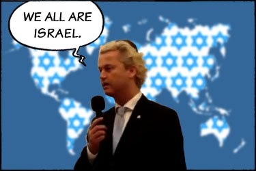we-all-are-israel