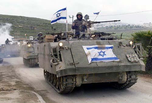 Tanque-Israelí
