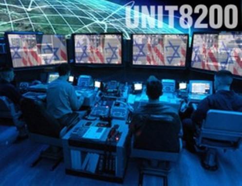 Unit-822_Israel_NSA-300x231